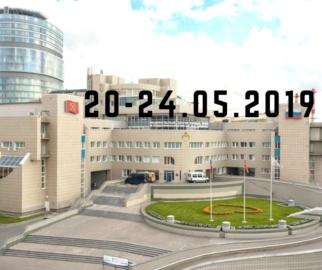 20-24 мая 2019 г. Санкт-Петербург. Обучающий семинар по бариатрической хирургии