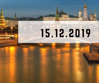 15 декабря, Москва  — Конференция «Бариатрическая и метаболическая хирургия»