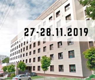 27-28 ноября 2019, «Возможности современной хирургии ожирения и метаболических нарушений»