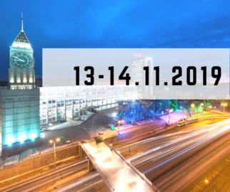 13-14 ноября 2019 г., Красноярск (Сибирский федеральный округ), VII съезд хирургов Сибири.