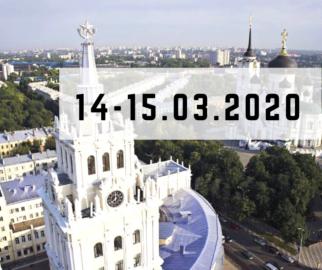 14-15 марта 2020 г., II Бариатрический марафон, Воронеж