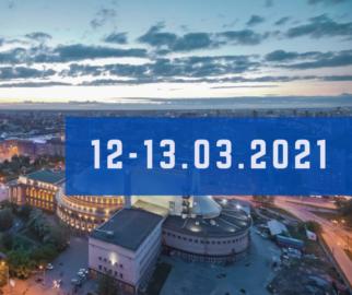 12-13 марта 2021. Национальный бариатрический конгресс. Новосибирск.