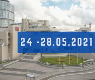 24 -28 мая 2021. Обучение по бариатрической хирургии. Санкт-Петербург