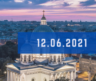 """Controversies in bariatric surgery"" (CIBS 2021). 12 июня 2021. Санкт-Петербург"